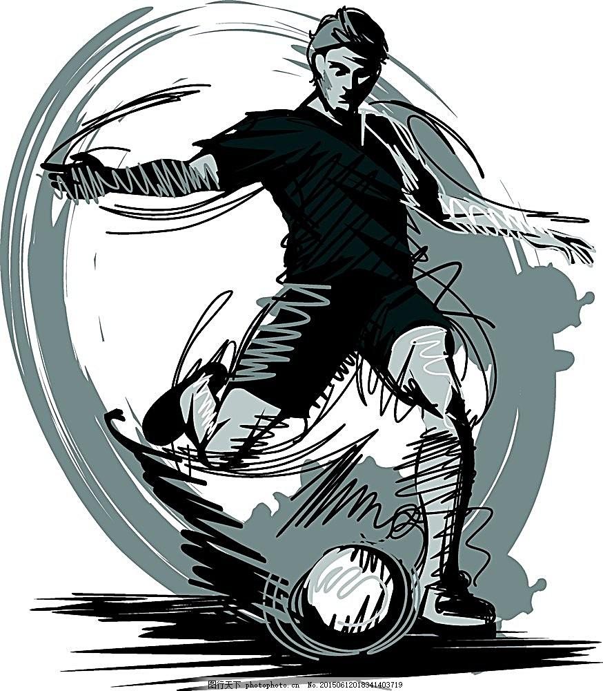手绘卡通人物与足球 手绘图案 运动 健身 体育运动 生活百科 矢量素材