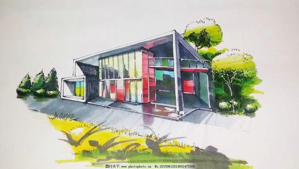 马克笔手绘 钢笔 钢笔风景画 线条 建筑手绘 室外手绘 手绘效果图