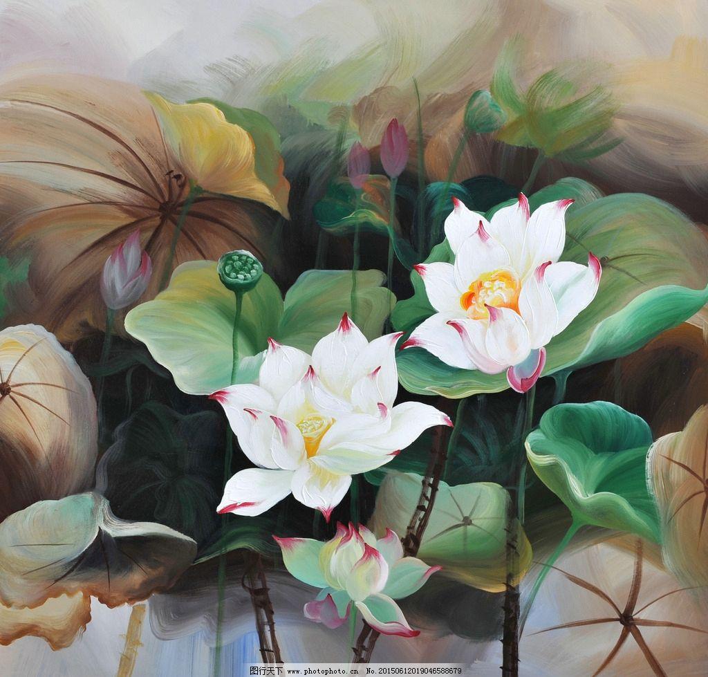 设计图库 文化艺术 绘画书法  手绘花卉 手绘鲜花 荷花 莲蓬 荷叶
