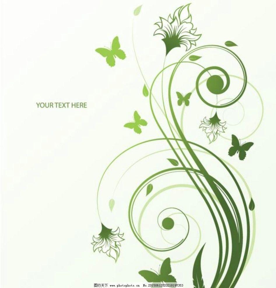 叶子的纹样设计教案