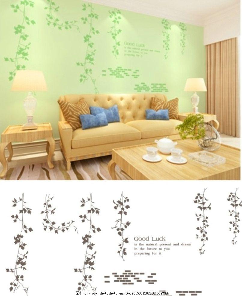 硅藻泥 电视背景墙 刻花 雕花图片图片