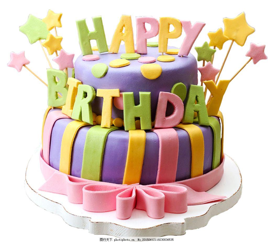 生日蛋糕 透明图片 无背景 白色