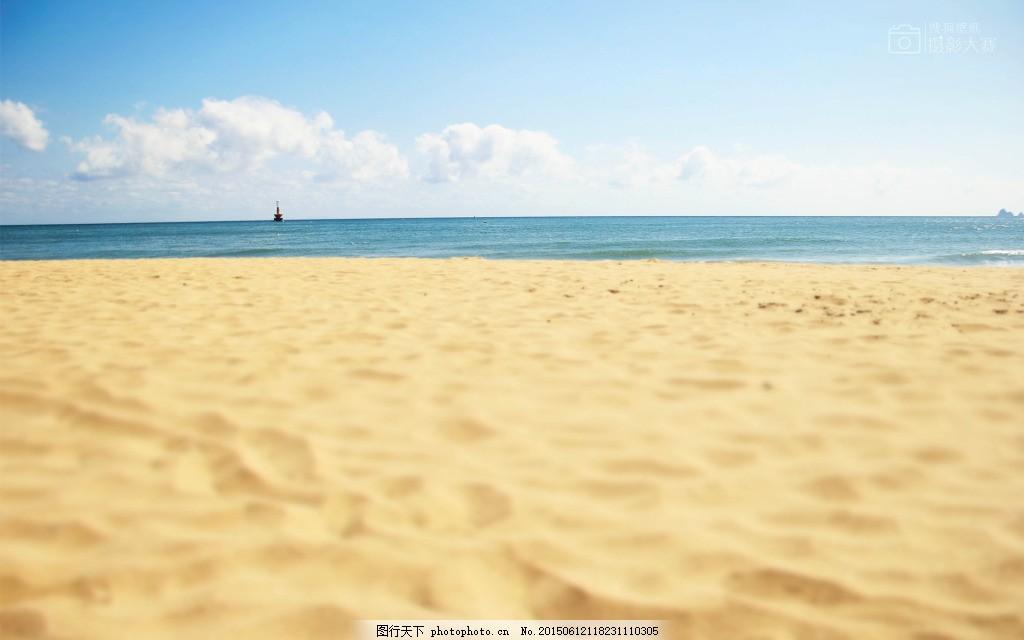 蓝天白云沙滩背景 淘宝首页轮播图片背景 夏季清新唯美背景 淘宝全屏