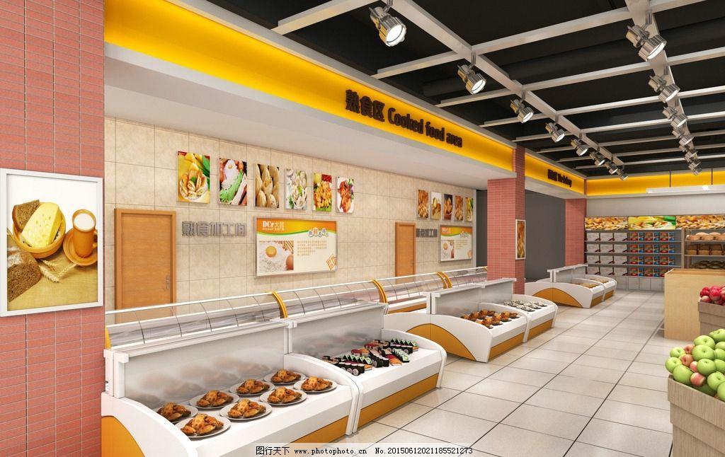 超市 超市装修 超市效果 室内 室内设计 室内装饰 装饰设计 室内效果