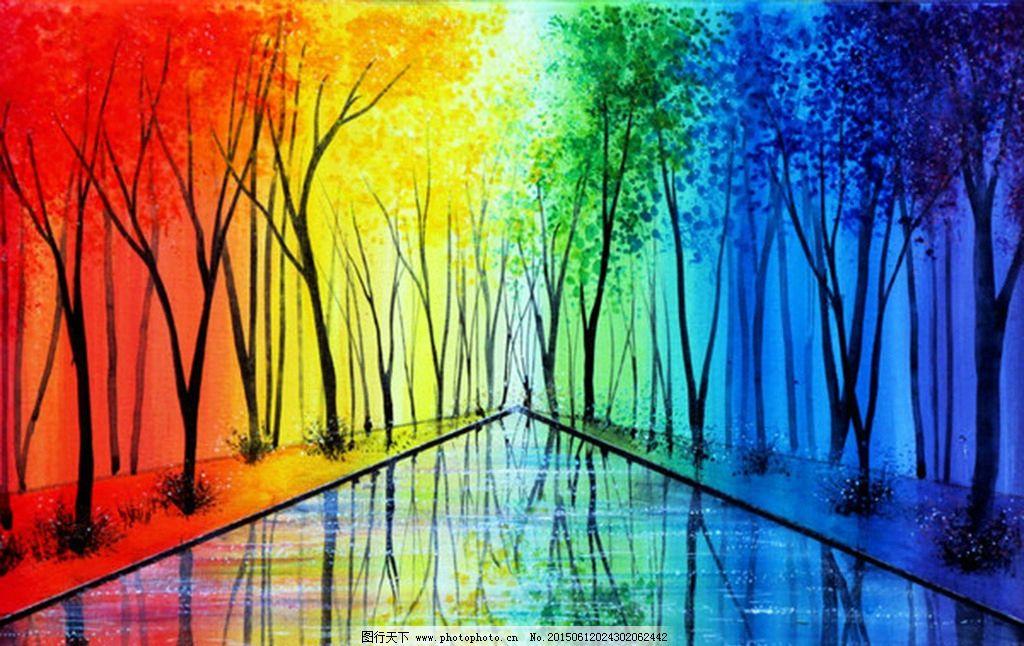 森林 路面 彩虹 树木 色彩 七彩 未分层 设计 自然景观 其他 600dpi图片