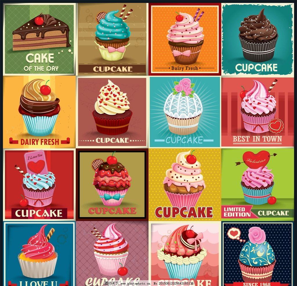 冰淇淋 美食 营养 西餐美食 手绘 蛋糕 餐饮美食 矢量 eps 设计 生活