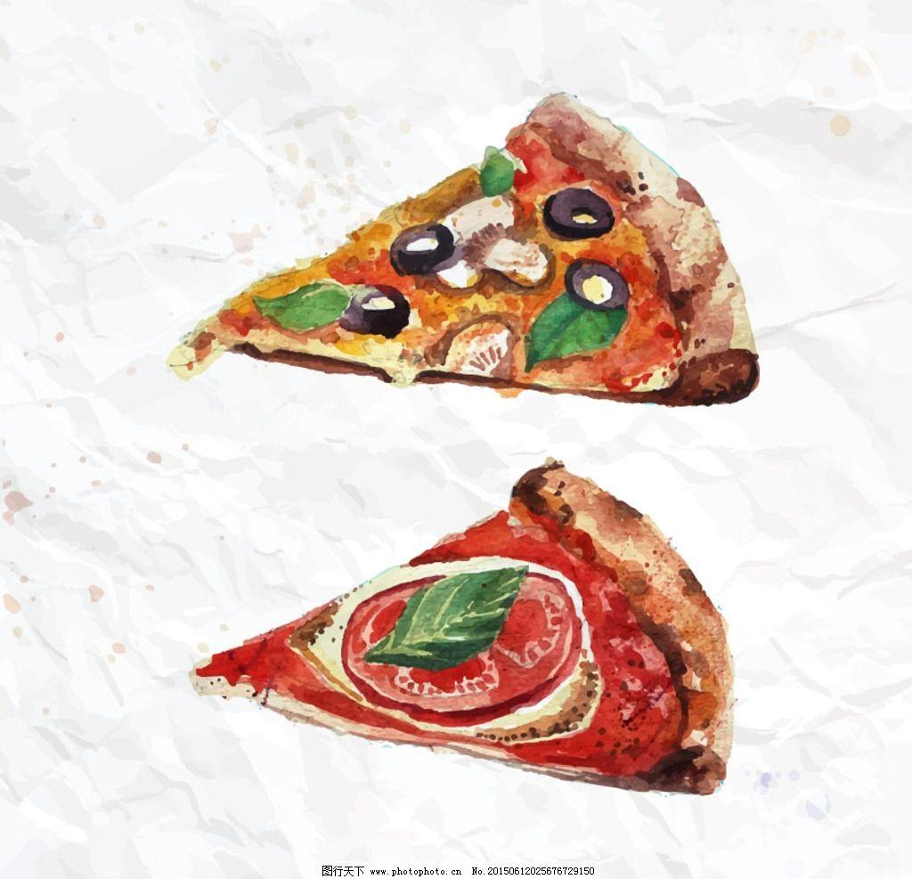 食品 水彩 比萨 意大利美味 手绘比萨 匹萨 匹萨饼 意大利美食 手绘食