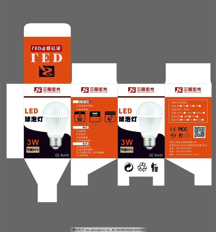 转曲 包装 led 灯饰 平面  设计 广告设计 包装设计  cdr