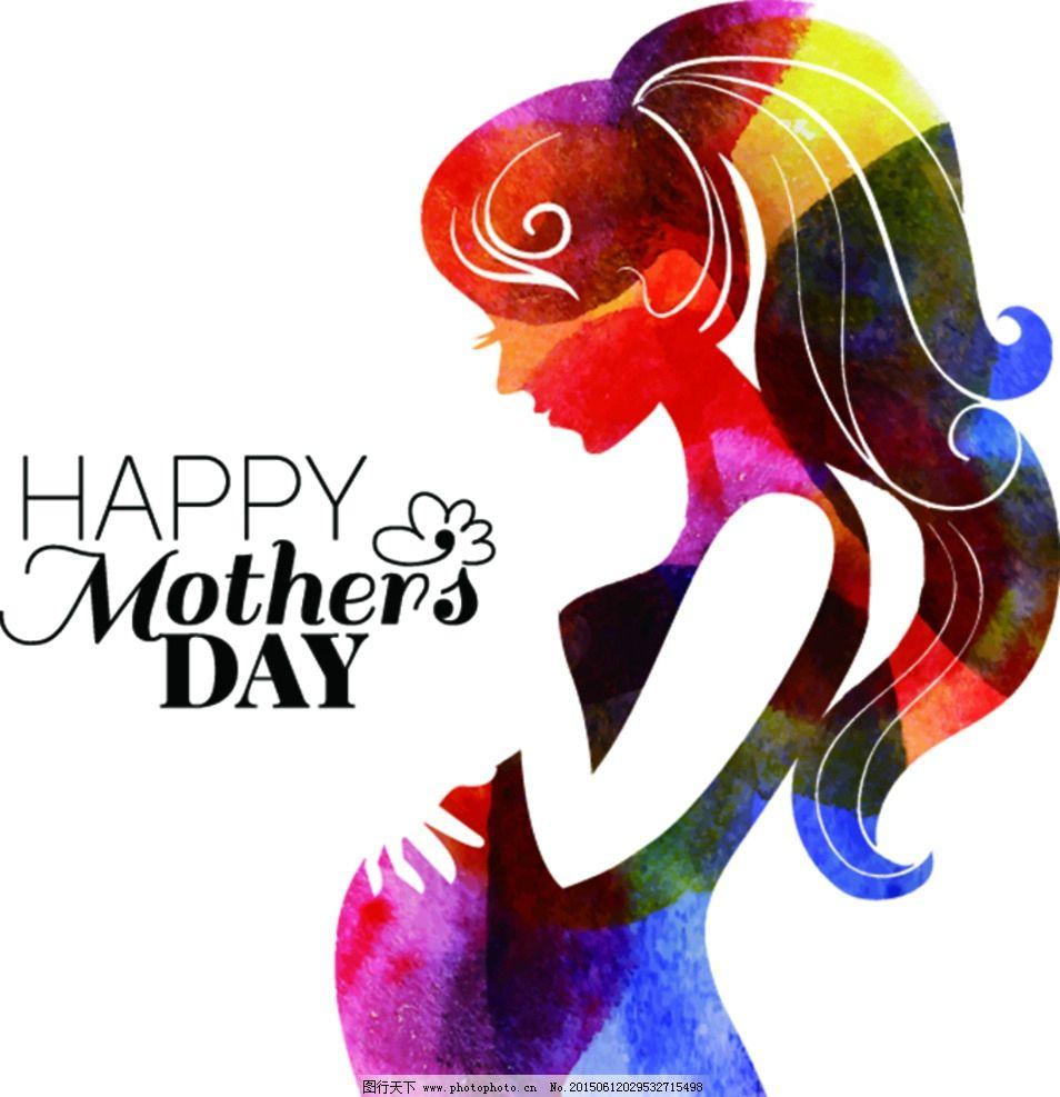 孕妇 母亲 母亲节 人物插画 我爱妈妈 设计 广告设计 广告设计 eps