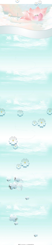 小清新海报背景 小清新海报背景免费下载 花 化妆品背景 蓝色 蓝色