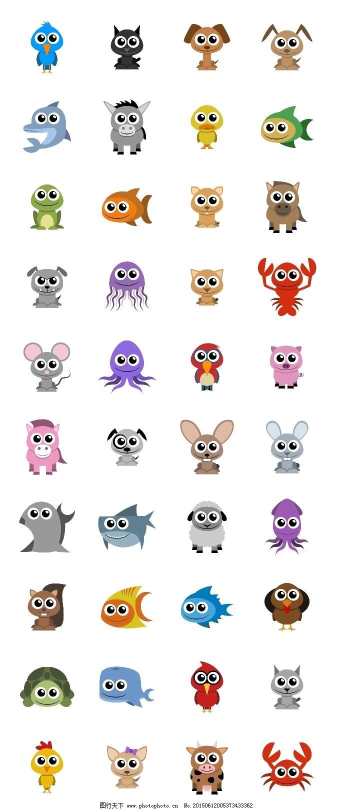 可爱小动物图标下载_广告设计