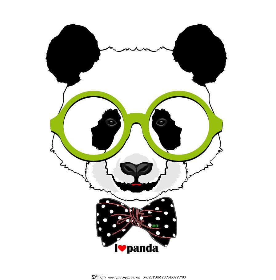 熊猫矢量 戴眼镜的大熊猫