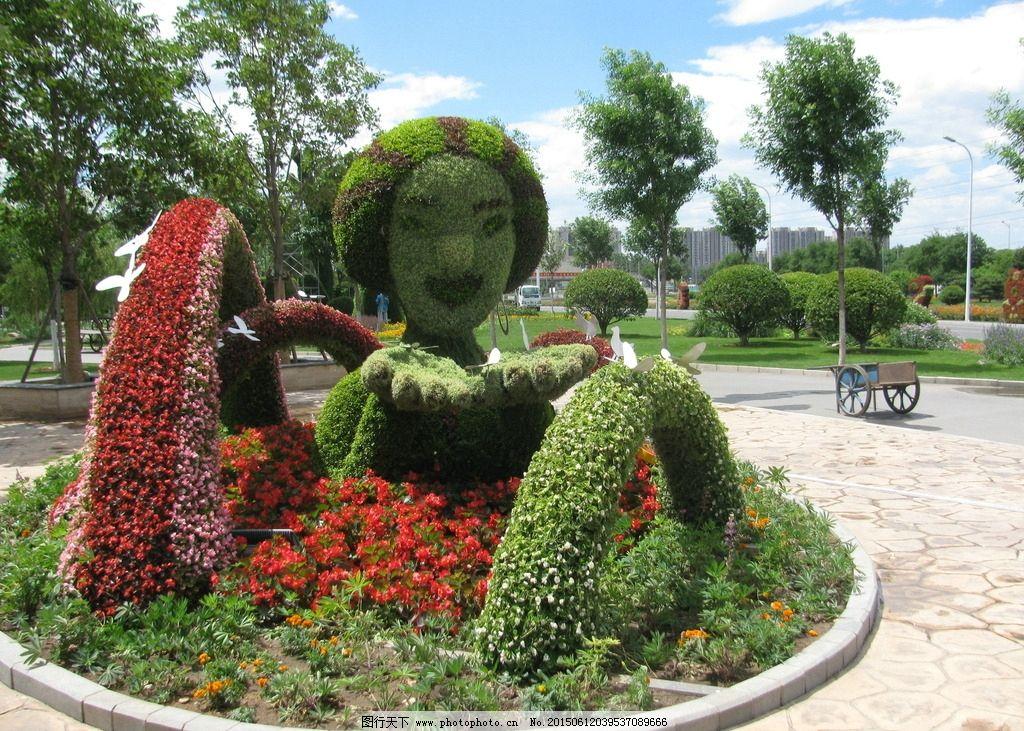 立体花坛 花坛造型 花儿 花卉 花草 植物 园林绿化 绿化景观