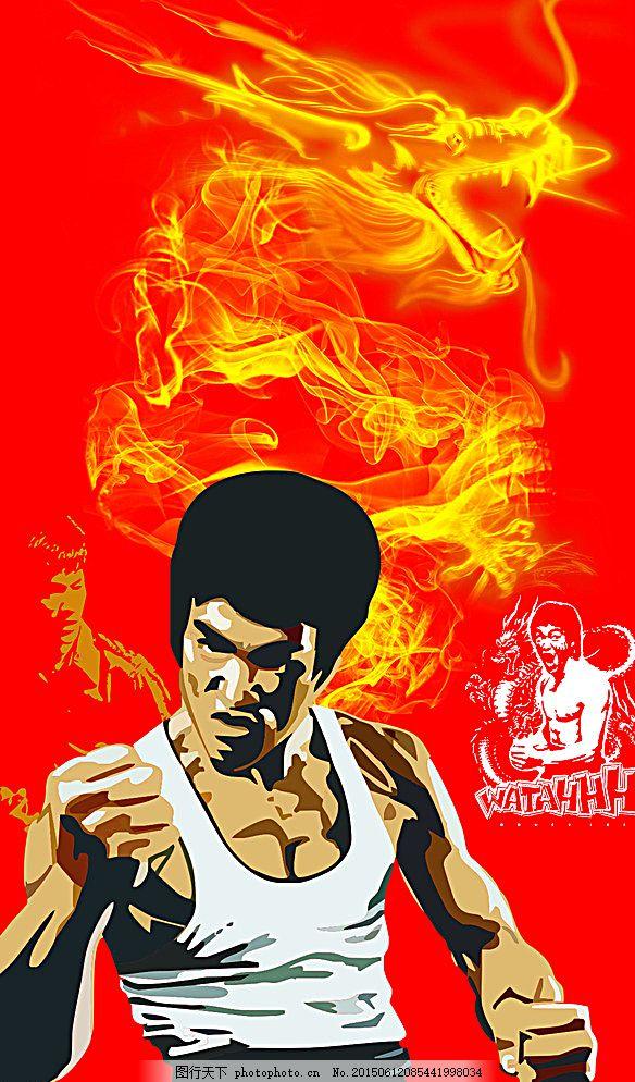 跆拳道协会海报手绘