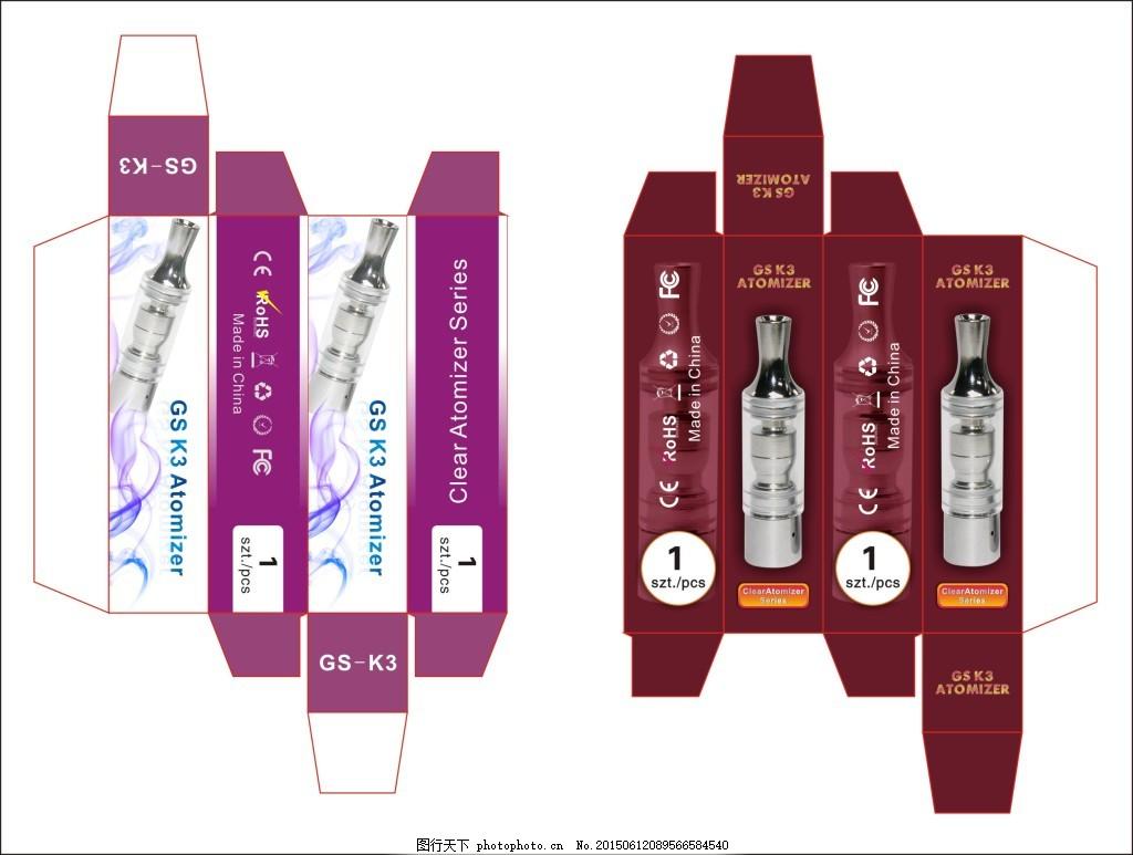 包装盒子设计 cdr 包装 包装盒设计 电子烟 高档包装盒 设计 展开图