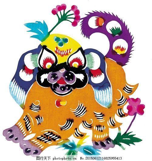 狗 生肖 动物 剪贴画 剪纸艺术_0335