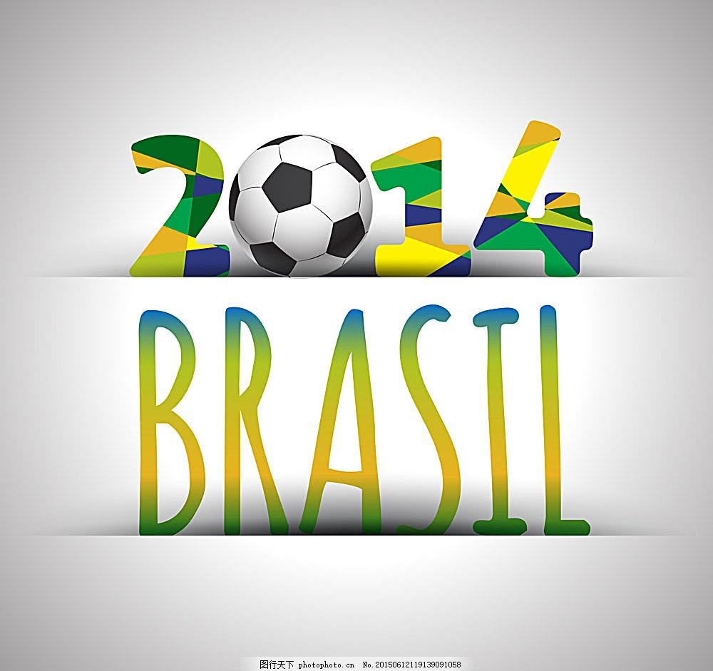创意世界杯主题海报