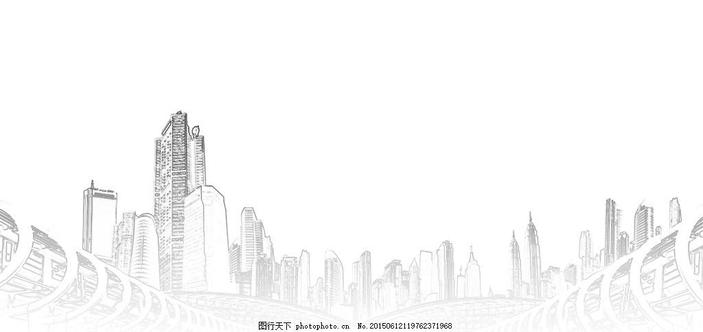 手绘大楼 建筑 白色