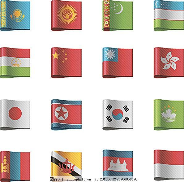 国旗 旗帜 五星红旗 日本国旗 韩国国旗 底纹背景 底纹边框 矢量素材图片