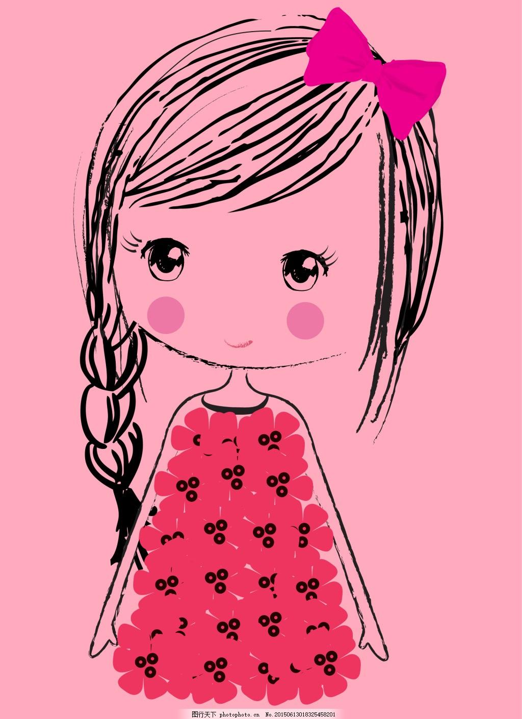 漫画小女生 可爱 卡通 人物 粉色