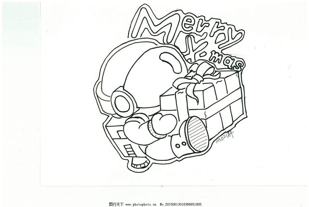 太空人 礼物图片