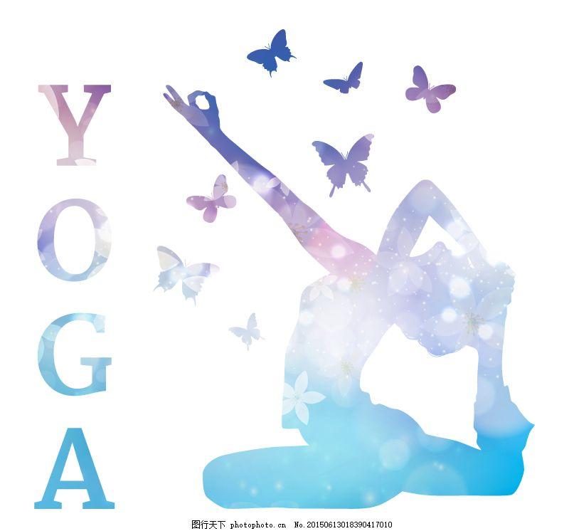 瑜珈人物 运动 唯美 蝴蝶 白色