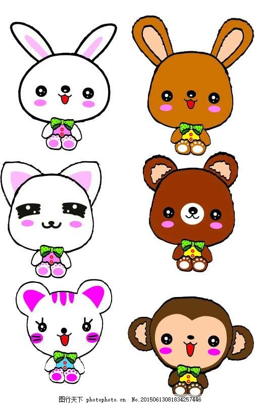卡通小动物 卡通小兔 卡通小侯 卡通小猫 卡通小熊图片