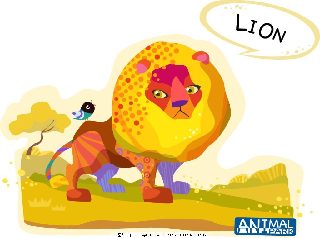 ai矢量222 卡通 动物 水彩画 儿童画 插画 抽象 狮子 小鸟 英语单词