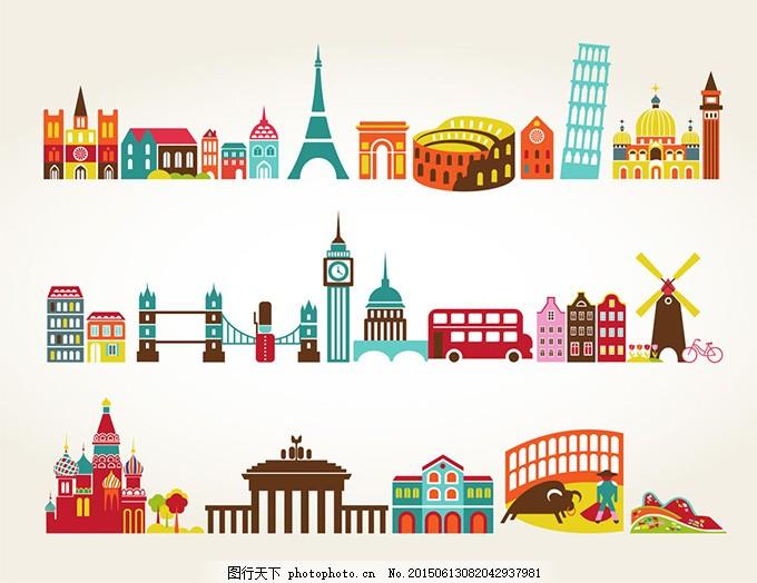 矢量建筑 各国建筑矢量图 卡通建筑 彩色建筑 比萨斜塔 艾菲尔铁塔