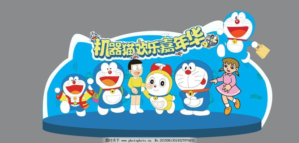 设计 动漫动画 动漫人物 机器猫 哆啦a梦 可爱哆啦a梦 伴我同行 电影