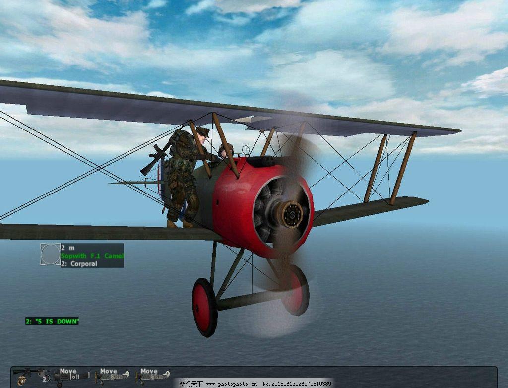 战斗机图片,高清图片 飞机 战斗机正面 摄影-图行天下