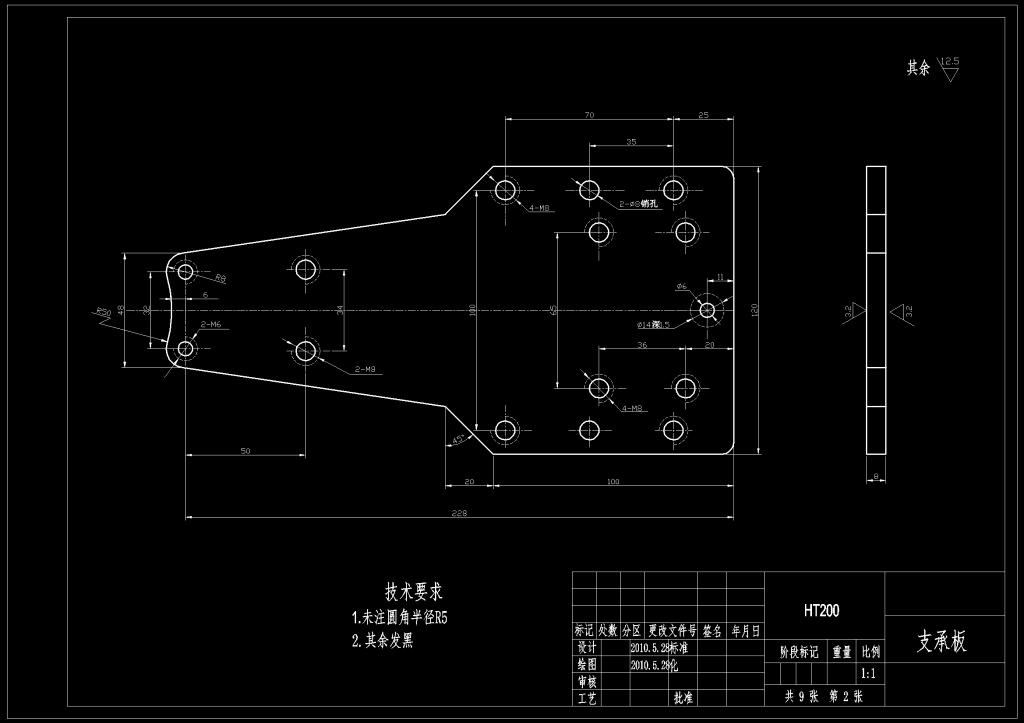 承板cad机械图纸