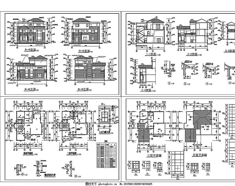 别墅施工设计图图片
