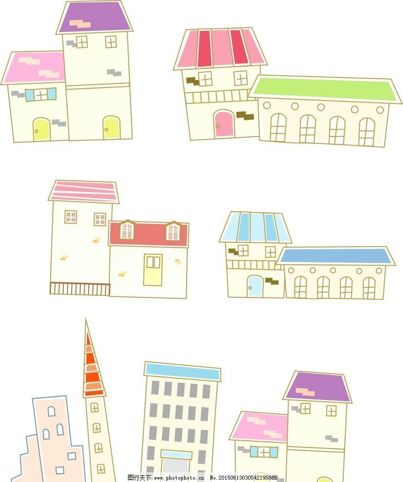 卡通楼房 矢量图片