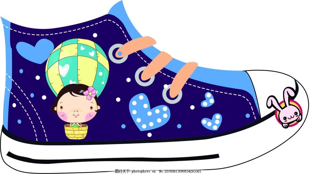 鞋子的卡通图片