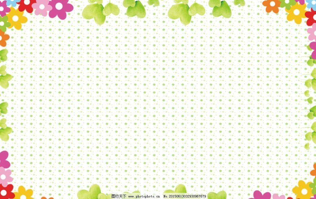 花边边框 边框 花纹 树叶 叶子 波浪 黄色 彩带 花蕾 黄色背景 蜜蜂