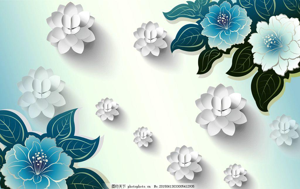 3d淡雅花卉电视背景墙 3d 剪纸花 立体花 牡丹花 芍药 手绘花卉 背景