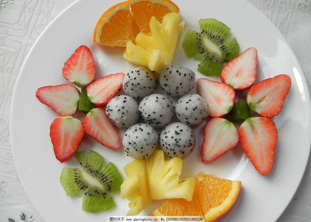 水果拼盘 草莓 火龙果 橙子 猕猴桃 菠萝 摄影 生物世界 水果 300dpi图片