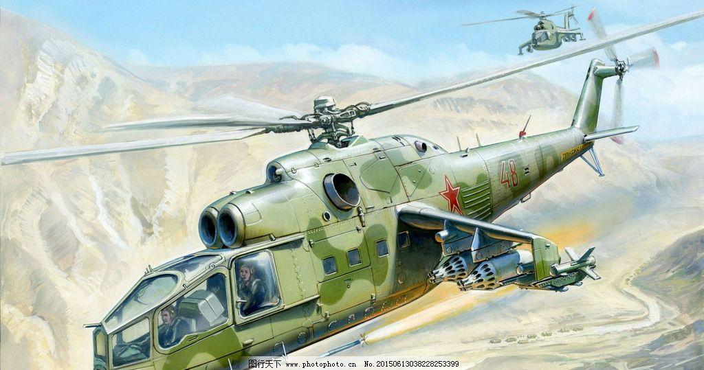 前苏联各式战机图片