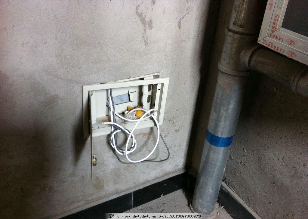 新房 电路 安装 设计 位置 楼房 毛坯房 新房电路 电路安装 电路设计