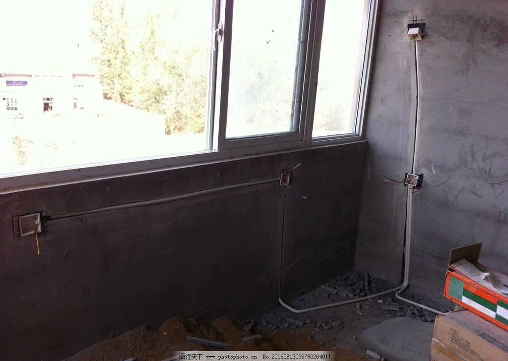 新房 电路 安装 位置 楼房 毛坯房 新房电路 电路安装 电路设计