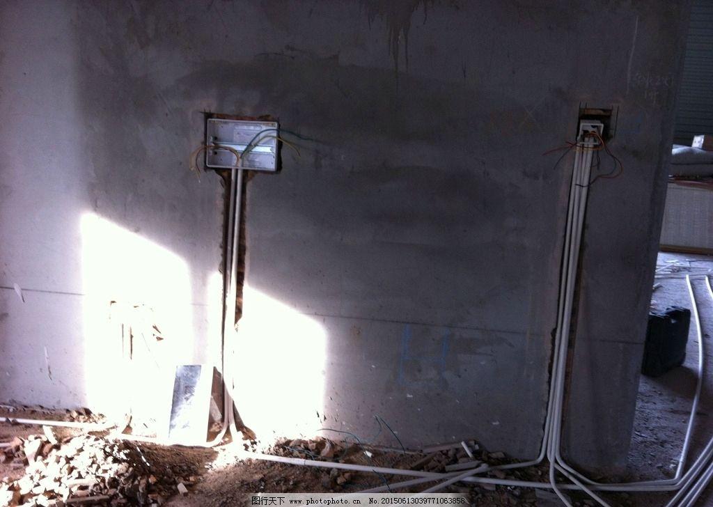 位置 楼房 毛坯房 新房电路 电路安装 电路设计 电路位置 布局 电线