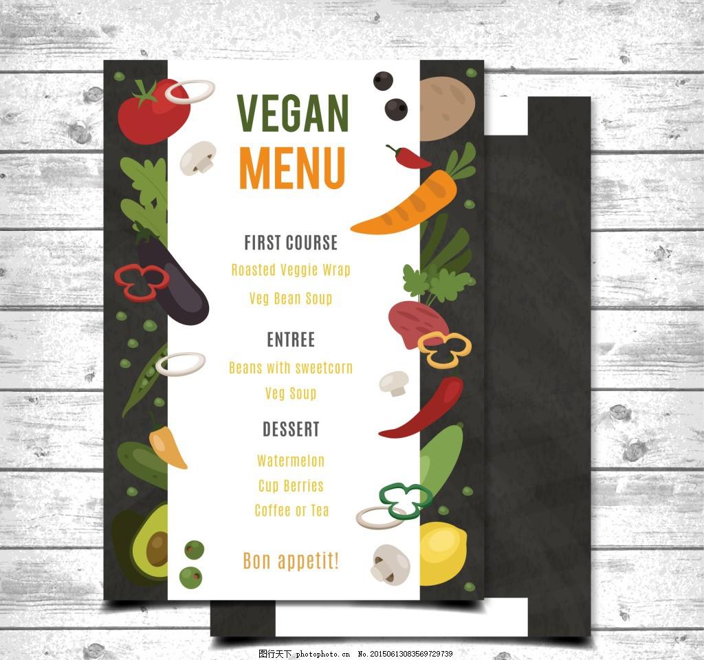 手绘蔬菜食物菜单