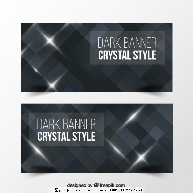 黑水晶的横幅 旗帜 抽象 形状 正方形 黑暗 明亮 有光泽 抽象的形状