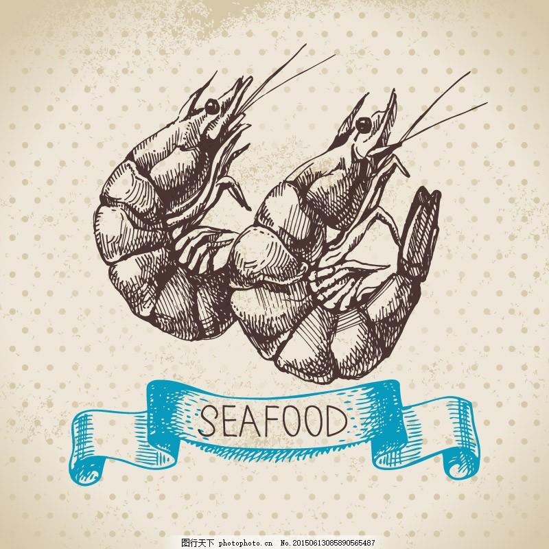 手绘虾矢量素材 复古 海鲜 大虾 飘带 波点 背景 插画      水产 ai