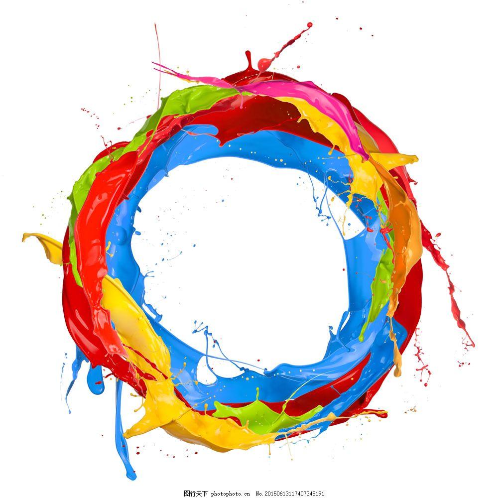 彩色油漆圆圈