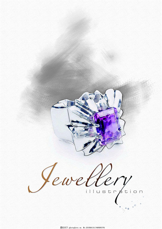手绘美丽戒指图片素材 简约 创意 贵重 珠宝 白色