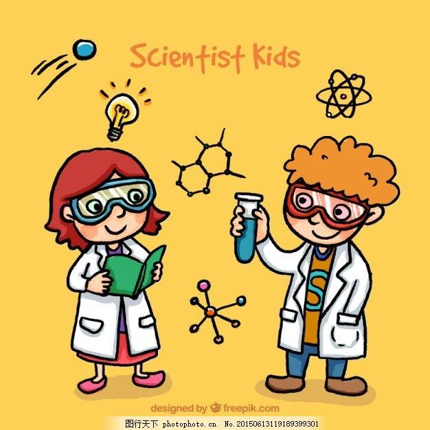 手绘科学家儿童