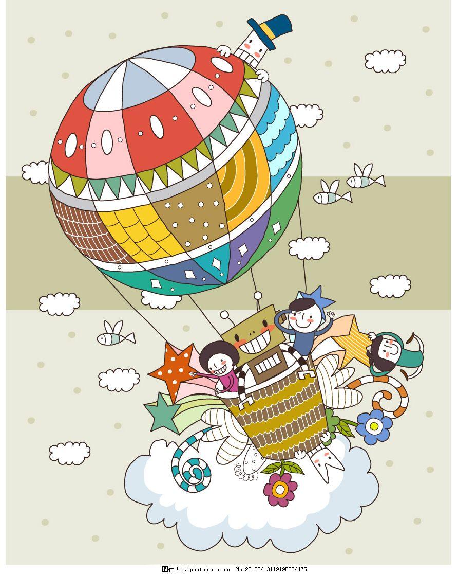 热气球漫画 卡通 手绘 儿童 热气球 漫画 ai 白色 ai