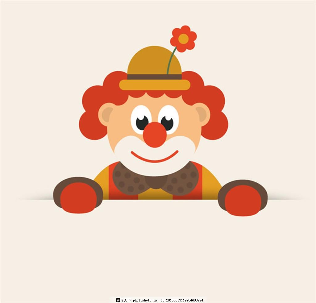头戴小花的小丑半身像 愚人节 卡通小丑 马戏团 游乐园 娱乐 白色图片
